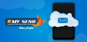 Cloud-SMS