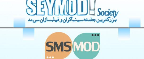 طرح عیدی به کاربران سایت بازیگران و فیلمسازان SEYMOD.COM